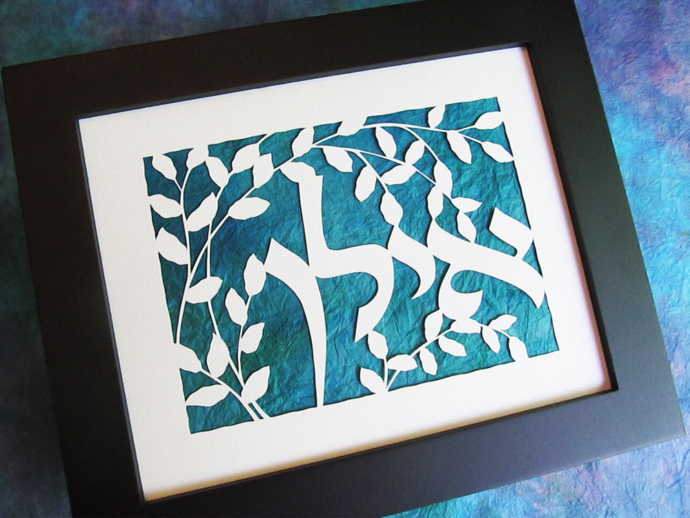 Hebrew Name - CUSTOM ORDER - Jewish Paper Cut Art