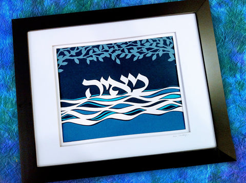 Hebrew Name Maya - Jewish Paper Cut Art