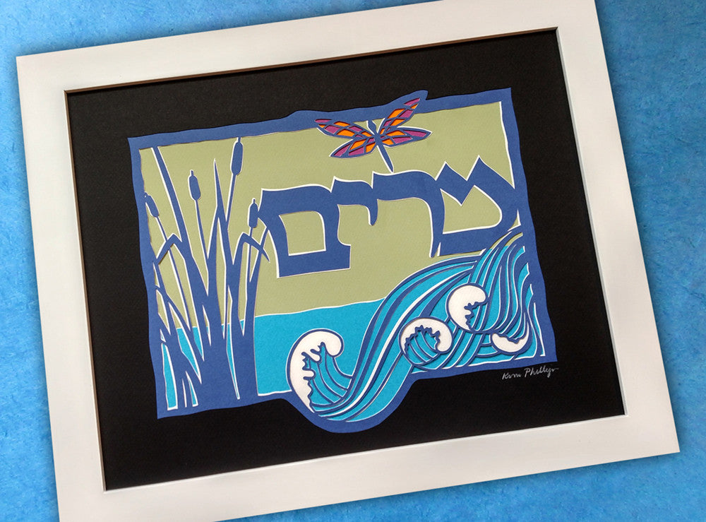 Hebrew Name Miriam - Jewish Paper Cut Art by Hebrica