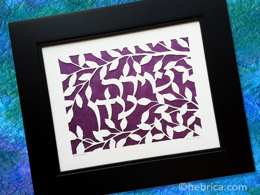 Hebrew Name Shirah Eden - Jewish Paper Cut Art