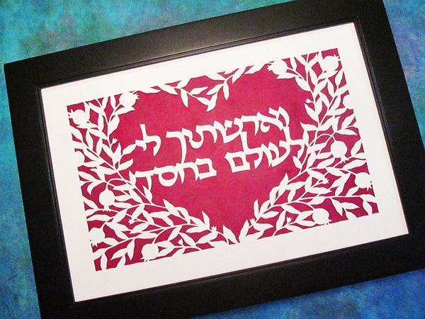I Betroth Thee in Lovingkindness - Jewish Paper Cut Art