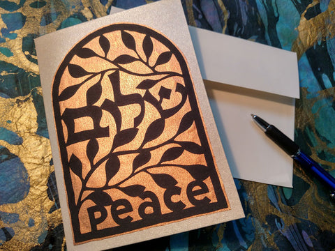 Shalom - Peace - Jewish Greeting Card