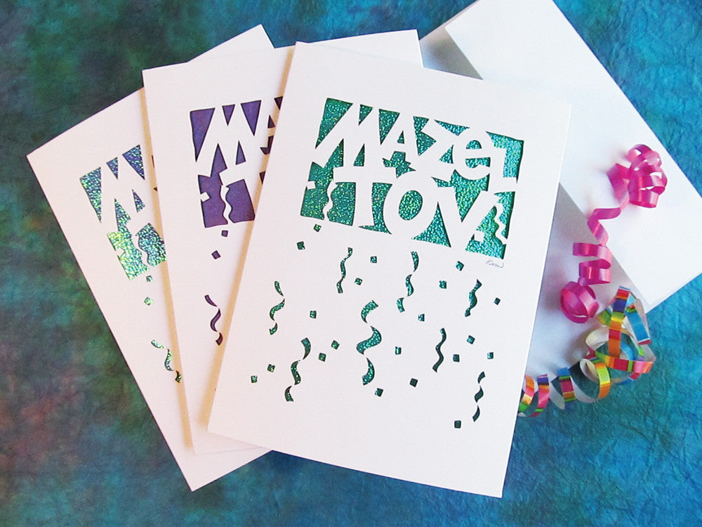 Mazel Tov - Jewish Greeting Card 3-Pack