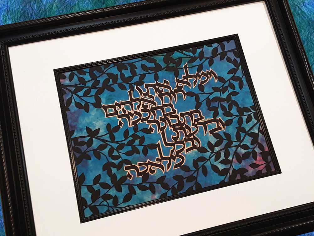 Ruach Elohim - Spirit of God - Jewish Paper Cut Art