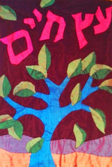 eitz chayim it is a tree of life jewish papercut art