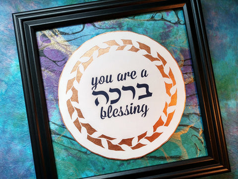 You Are a Blessing - Jewish Paper Cut Art