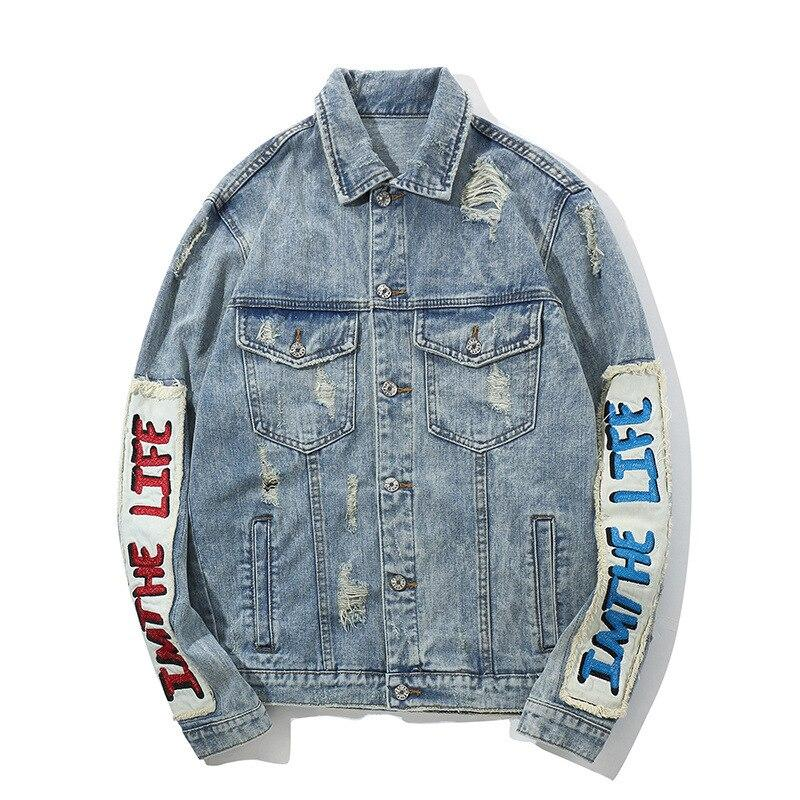 Fortitude Denim Jacket