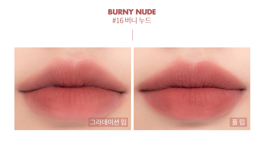New Colors] Romand - Zero Velvet Tint Baked Velvet & Shell Beach Nude – LVS  SHOP OFFICIAL