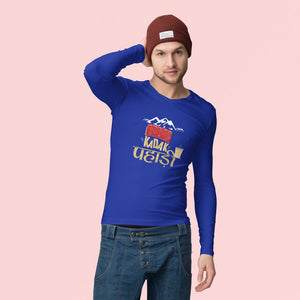 Kadak Pahadi Men's Long Sleeve T-Shirt