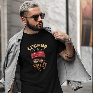 Legend Pahadi Men's Round Neck T-Shirt
