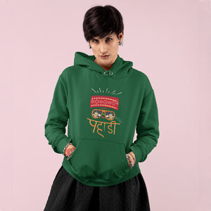 Pahadi Premium Unisex Hoodie. Get Pahadi Hoodies only at Bling Fling. Size: S, M, L, XL, 2XL, 3XL. Free Shipping on All Orders and FREE Mask.