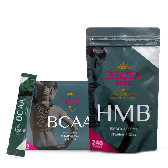 Belta HMB (240 tablets) & BCAA (30 sticks) Bundle