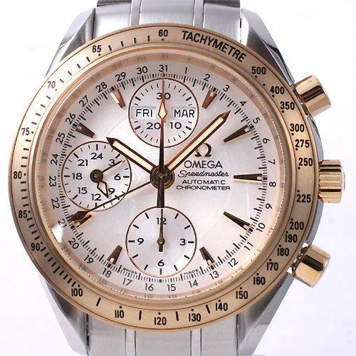 OMEGA SPEEDMASTER MENS WATCH 323.21.40.44.02.001 Wrist Watch