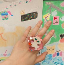 Load image into Gallery viewer, uou ring ☆ #1