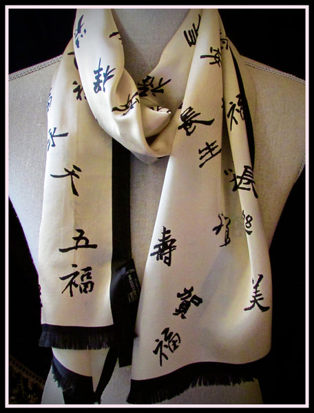 Asian Characters Scarf