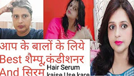 anveya-shampoo-conditioner-review-by-seema-jaitly
