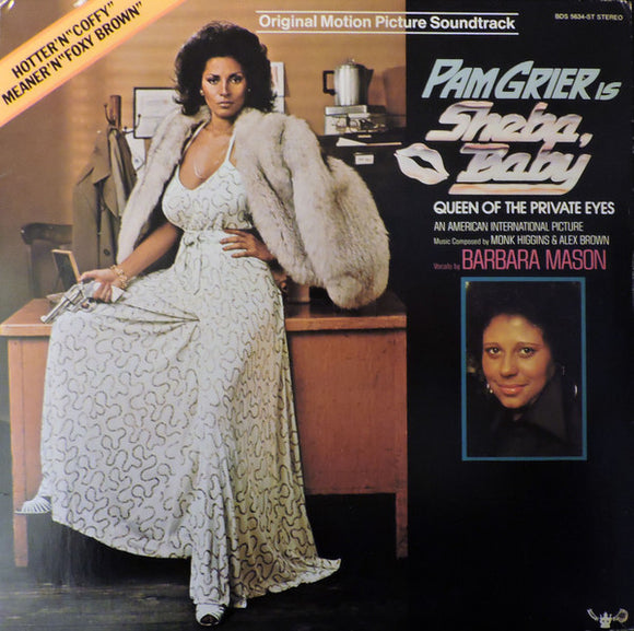 Monk Higgins & Alex Brown - Sheba Baby ( Queen Of The Private Eyes) O.S.T.