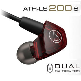 Audio-Technica ATH-LS200IS DUAL BALANCED ARMATURE DRIVERS IN-EAR MONITORS
