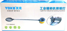 Load image into Gallery viewer, YOKE LED Light Adjustable Controller -Y21A