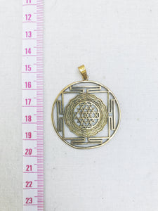 Sri Yantra Mandala Pendant Necklace | With or Without Chain