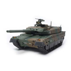 TAM56037 - 1/16 JGSDF Type 10 Tank Full Option Kit
