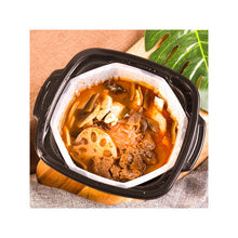 Load image into Gallery viewer, HAIDILAO Beef Self-Heating Hotpot tomato flavor 12.6oz 海底捞 番茄牛腩自热火锅套餐 357g