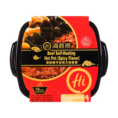 HAIDILAO Beef Self-Heating Hotpot spicy beef flavor 12.6oz 海底捞 麻辣嫩牛自热火锅套餐 357g 自嗨锅