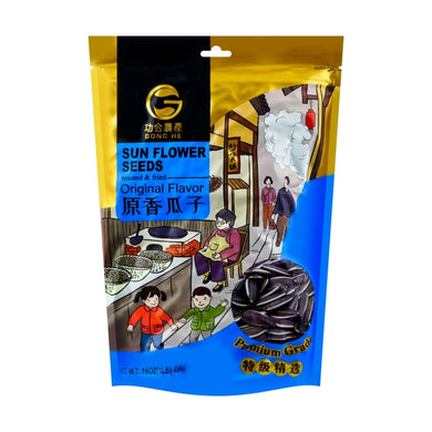 GONG HE Sunflower Seeds original flavor 16.01oz 功合农产 瓜子 原味 454g