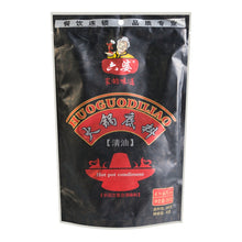 Load image into Gallery viewer, LIUPO Hotpot Soup Base spicy flavor (clear oil) 20.5oz 六婆 清油火锅底料 580g Keywords:Liupo, hotpot soup base, spicy flavor, base & seasoning