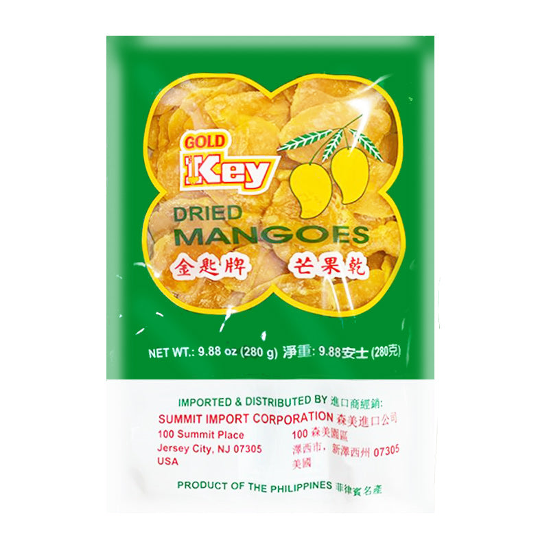 金匙牌 芒果干 280g GOLD KEY Dried Mangoes 9.88oz