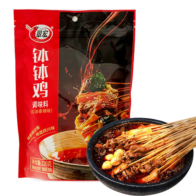 翠宏 钵钵鸡调味料 红油辣椒味 320g CUIHONG BoBoJi Spicy Skewers - Chili Oil Flavor 11.29oz