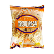 Load image into Gallery viewer, 米老头 蛋黄煎饼 原味 150g