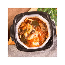 Load image into Gallery viewer, HAIDILAO Beef Self-Heating Hotpot spicy beef flavor 12.6oz 海底捞 麻辣嫩牛自热火锅套餐 357g