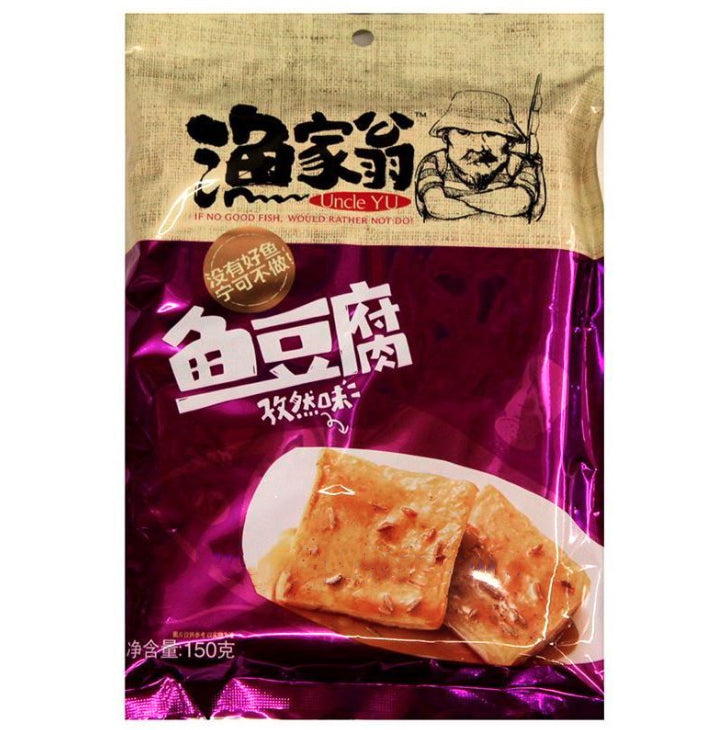 渔家翁 鱼豆腐 孜然味(20包入)150g UNCLE YU Fish Tofu Cumin Flavor (20 pcs) 6.35oz