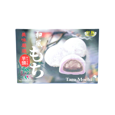 ROYAL FAMILY Japanese Mochi taro flavor 7.41oz 皇族 日式麻薯 芋头味 (6枚入) 210g