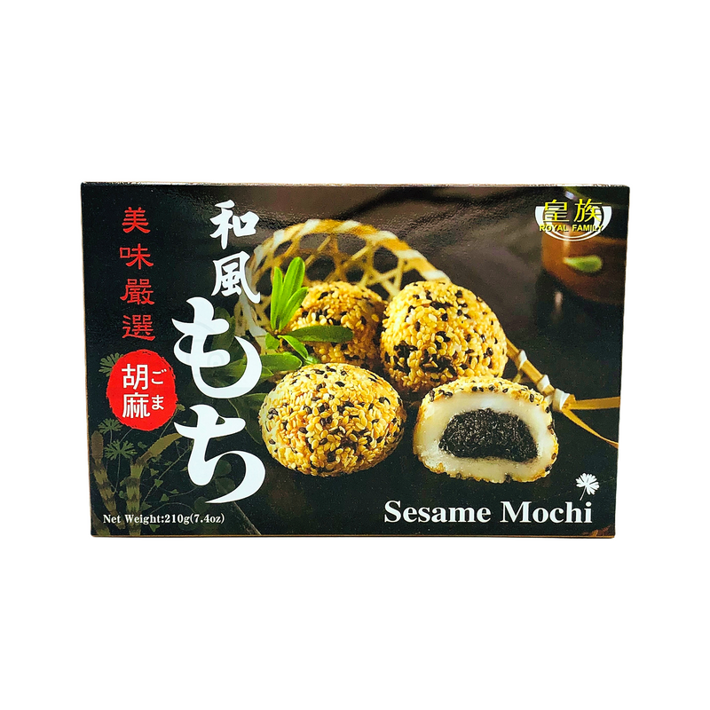 皇族 和风麻薯 胡麻味 210g ROYAL FAMILY Japanese Mochi Sesame Flavor 7.41oz