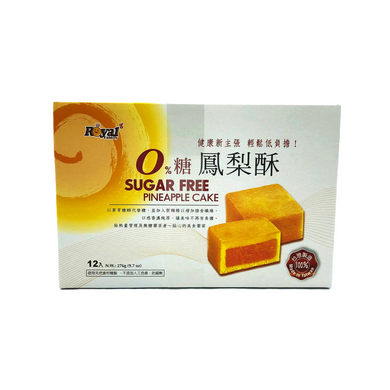 Royal Family Sugar Free Pineapple Cake original flavor (12pcs) 9.74oz 皇族 无糖凤梨酥 原味(12枚入) 276g