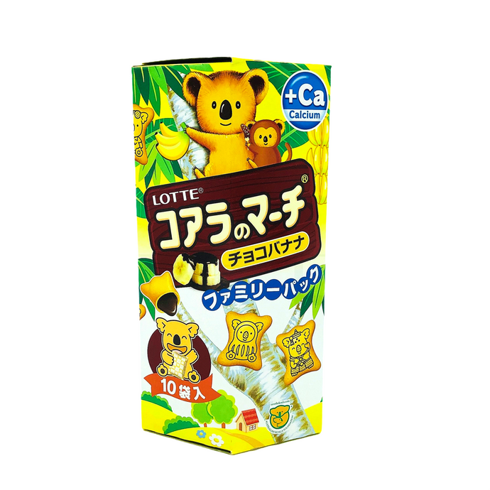 LOTTE Koala Mini Cookie banana filing flavor 6.88oz 乐天 考拉饼干 香蕉味