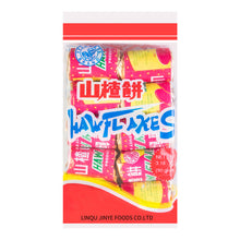 Load image into Gallery viewer, SUN-FLOWER BRAND Haw Flakers original flavor 3.17oz 向阳花 山楂饼 原味 90g