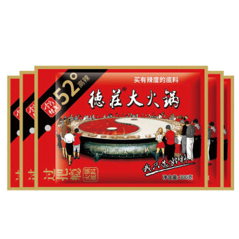 DEZHUANG Hotpot Soup Base wild spicy flavor 10.58oz 德庄 大火锅底料 大辣 300g