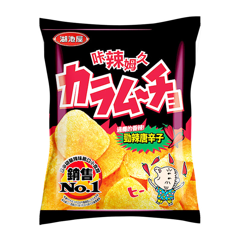 湖池屋 咔辣姆久薯片 劲辣味 54g KOIKEYA Karamucho Potato Chips Hot Chili Flavor 1.9oz