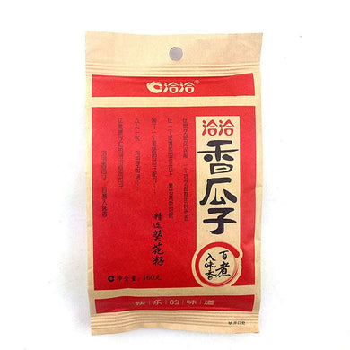 CHACHA Sunflower Seed spiced flavor 8.82oz 洽洽 香瓜子 五香瓜子味 250g