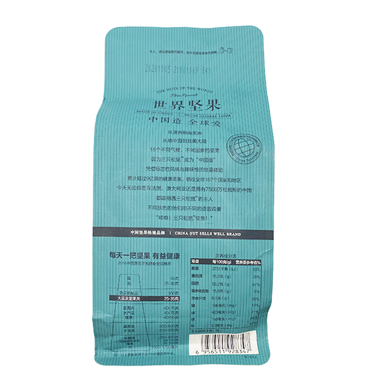 三只松鼠 纸皮核桃 180g THREE SQUIRRELS Leatheroid Walnut 6.3oz