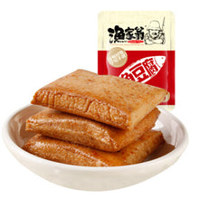 Load image into Gallery viewer, Fisherman's Fish Tofu Spicy Flavor (20 packs) 5.29oz 渔家翁 鱼豆腐 香辣味