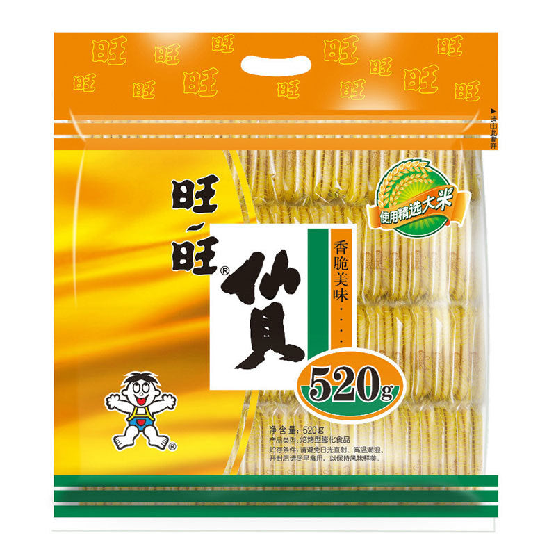 旺旺 仙贝(分享装)520g WANT WANT Senbei Rice Crackers (Family Size) 18.34oz