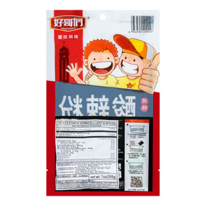 HAOGEMEN Sour and Spicy Flavored Vermicelli original flavor 8.96oz 好哥们 酸辣粉 原味 254g