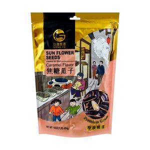GONG HE Sunflower Seeds caramel flavor 16.01oz 功合农产 瓜子 焦糖味 454g