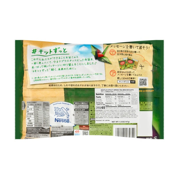 NESTLE KitKat Stick matcha chocolate flavor 4.94oz 雀巢 威化巧克力 抹茶味 140g