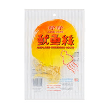 Load image into Gallery viewer, JANE JANE Prepared Shredded Squid original flavor 3oz 珍珍 优质鲜美鱿鱼丝 原味 85g