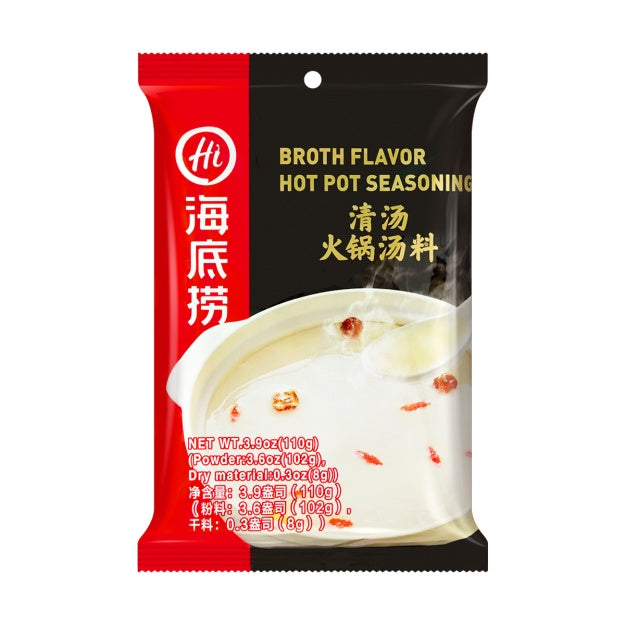 HAIDILAO Hotpot Soup Base broth flavor 3.9oz 海底捞 清汤火锅底料 110g